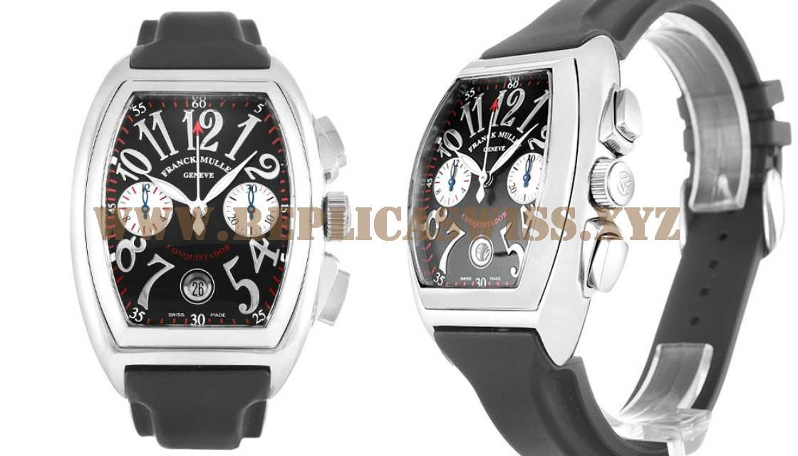 www.replicaswiss.xyz Franck Muller replica watches1
